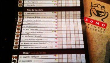 Review: glutenvrij eten bij Sumo (locatie Utrecht)